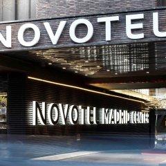 Отель Novotel Madrid Center парковка