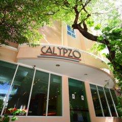 Отель CALYPZO Бангкок фото 10