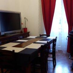 Отель Vatican Templa Deum интерьер отеля