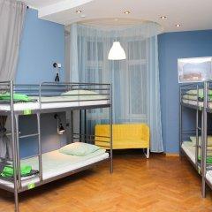 Хостел Amalienau Hostel&Apartments комната для гостей фото 4
