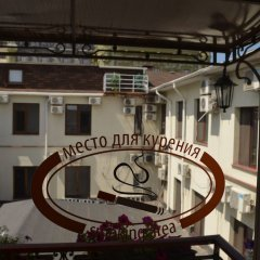 Гостиница Роял Стрит фото 6