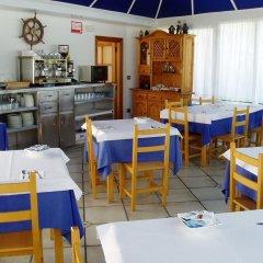 Отель Hospedaje El Marinero Испания, Арнуэро - отзывы, цены и фото номеров - забронировать отель Hospedaje El Marinero онлайн фото 5