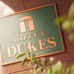 Отель Dukes Hakata Хаката вид на фасад