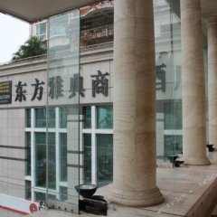 Shenzhen Eastern Athens Business Hotel балкон