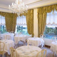 Отель Due Torri Италия, Абано-Терме - отзывы, цены и фото номеров - забронировать отель Due Torri онлайн помещение для мероприятий