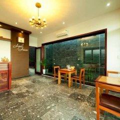 Отель Hijal house интерьер отеля фото 2