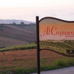 Отель Agriturismo Al Crepuscolo Италия, Реканати - отзывы, цены и фото номеров - забронировать отель Agriturismo Al Crepuscolo онлайн приотельная территория