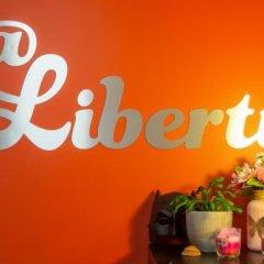 Отель Hostel At Liberty Латвия, Рига - отзывы, цены и фото номеров - забронировать отель Hostel At Liberty онлайн интерьер отеля фото 3