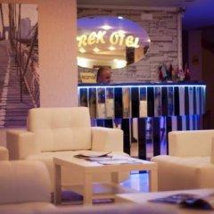 Erek Butik Hotel Турция, Анкара - отзывы, цены и фото номеров - забронировать отель Erek Butik Hotel онлайн гостиничный бар