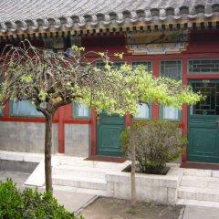 Отель Lu Song Yuan Китай, Пекин - отзывы, цены и фото номеров - забронировать отель Lu Song Yuan онлайн фото 8