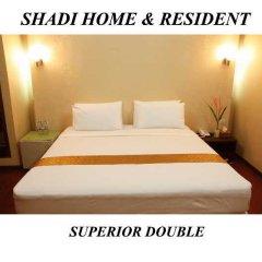Отель Shadi Home & Residence Таиланд, Бангкок - отзывы, цены и фото номеров - забронировать отель Shadi Home & Residence онлайн комната для гостей фото 4