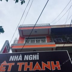 Viet Thanh Hotel Далат вид на фасад фото 3