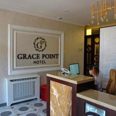 Гостиница Grace Point Hotel Казахстан, Нур-Султан - отзывы, цены и фото номеров - забронировать гостиницу Grace Point Hotel онлайн интерьер отеля