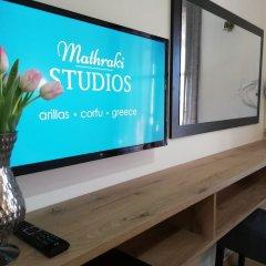 Отель The Mathraki Studios Adult Only интерьер отеля
