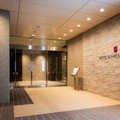 Hotel Sunroute Chiba Тиба спа фото 2