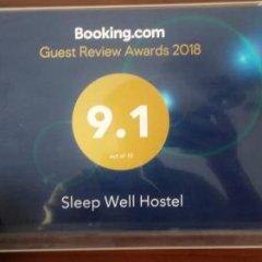Отель Sleep Well Hostel Таиланд, Краби - отзывы, цены и фото номеров - забронировать отель Sleep Well Hostel онлайн интерьер отеля фото 2
