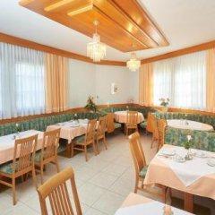 Отель Pension Sprinzl Австрия, Вена - отзывы, цены и фото номеров - забронировать отель Pension Sprinzl онлайн питание фото 3