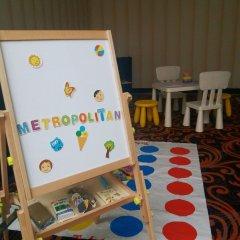 Metropolitan Hotel Sofia София детские мероприятия