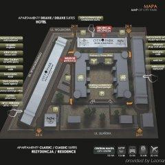 Отель City Park Hotel & Residence Польша, Познань - отзывы, цены и фото номеров - забронировать отель City Park Hotel & Residence онлайн фитнесс-зал