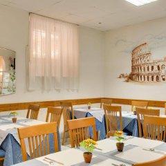 Отель Washington Resi Рим питание фото 2