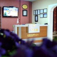 Izmit Star House Турция, Дербент - отзывы, цены и фото номеров - забронировать отель Izmit Star House онлайн фото 12
