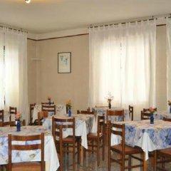 Hotel Villa Cavalli питание