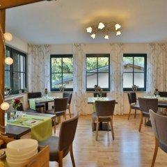 Отель Ringhotel Villa Moritz гостиничный бар