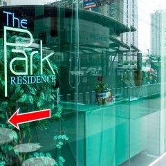 Отель Park Residence Bangkok Бангкок ванная