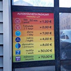 Апартаменты Modern Riga Сentral фото 5