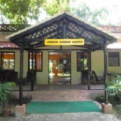 Отель Lumbini Buddha Garden Resort Непал, Лумбини - отзывы, цены и фото номеров - забронировать отель Lumbini Buddha Garden Resort онлайн развлечения
