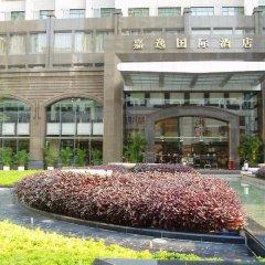 Отель Guangzhou Grand International Hotel Китай, Гуанчжоу - 8 отзывов об отеле, цены и фото номеров - забронировать отель Guangzhou Grand International Hotel онлайн фото 3