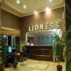 Lioness Hotel Турция, Аланья - отзывы, цены и фото номеров - забронировать отель Lioness Hotel онлайн интерьер отеля фото 2