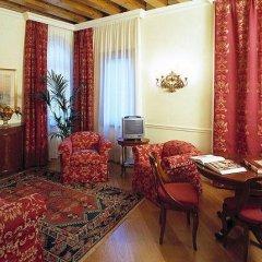 Апартаменты Torre dell Orologio Apartments интерьер отеля