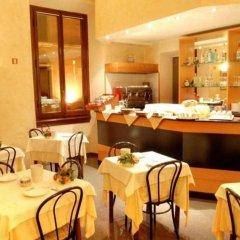 Hotel Lombardi питание