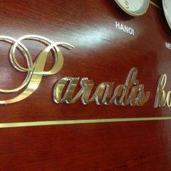 Paradis Hotel спа