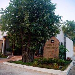 Отель Hoi An Phu Quoc Resort парковка