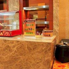 China's Emerging Business Hotel питание фото 2