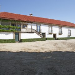 Отель Casa de Vilarinho de S. Romao парковка