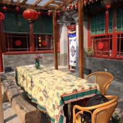 Отель Liuhe Courtyard Hotel Китай, Пекин - отзывы, цены и фото номеров - забронировать отель Liuhe Courtyard Hotel онлайн гостиничный бар