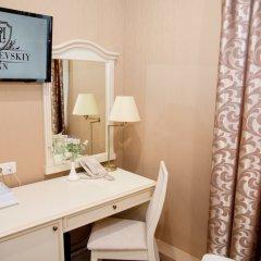 Pletnevskiy Inn Hotel Харьков удобства в номере фото 2