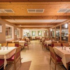 Отель Austria Classic Hotel Hölle Австрия, Зальцбург - отзывы, цены и фото номеров - забронировать отель Austria Classic Hotel Hölle онлайн фото 6