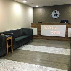 Yayla Otel Турция, Узунгёль - отзывы, цены и фото номеров - забронировать отель Yayla Otel онлайн интерьер отеля фото 2