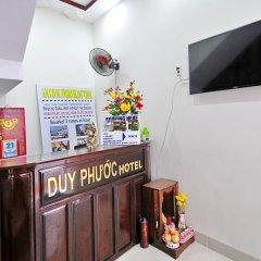 Duy Phuoc Hotel интерьер отеля