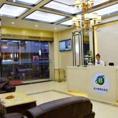 Отель Bakatun Boutique Шэньчжэнь питание