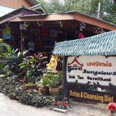 Отель Save Bungalow Koh Tao Таиланд, Мэй-Хаад-Бэй - отзывы, цены и фото номеров - забронировать отель Save Bungalow Koh Tao онлайн спортивное сооружение