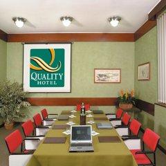 Отель C-Hotels Atlantic Милан детские мероприятия