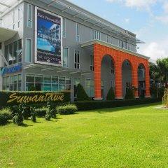 Отель Baan Suwantawe детские мероприятия