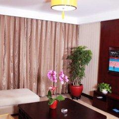 Beijing Hejing Fu Hotel интерьер отеля