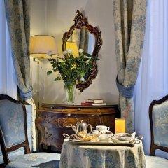 Отель GIORGIONE Венеция в номере