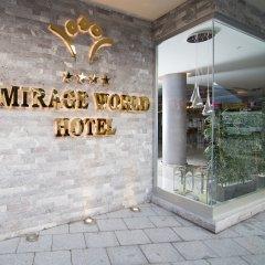 Mirage World Hotel - All Inclusive спа